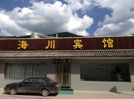Mount Wutai Haichuan Hotel, Wutai (Dongtaigou yakınında)