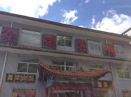 Wutaishan Xinrong Inn, Wutai (Wutaishan yakınında)