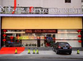 Jinze Boutique Hotel