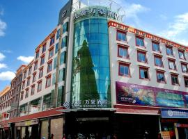 Jiuzhai Wan Jia Hao Hotel, Jiuzhaigou (Shuanghe yakınında)