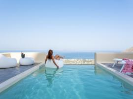 Skyfall Suites - Adults Only, Pirgos