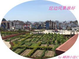Shengsi Youjia Inn, Shengsi (Shengshan yakınında)