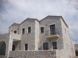 Koukouri Suites, Areopolis
