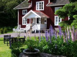 Dohnafors Sommarhem, Askersund
