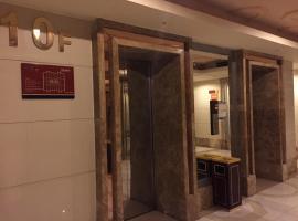 Shenzhen Holiday Hotel Apartment, Шэньчжэнь (рядом с городом Fuk Tak Kung)