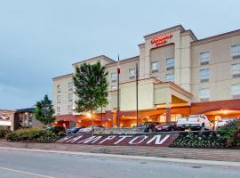 Hampton Inn by Hilton Kamloops