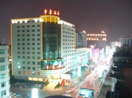 Dihao Hotel, Jinjiang (Shuitou yakınında)