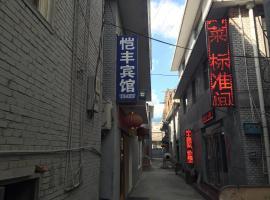 Wutaishan Kaifen Inn, Wutai (Dongtaigou yakınında)