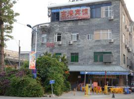 Gugang Inn, Guangzhou (Xinzhou yakınında)