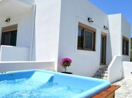 Bianca Suite & Home
