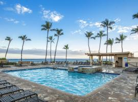 Sugar Beach by Maui Condo and Home