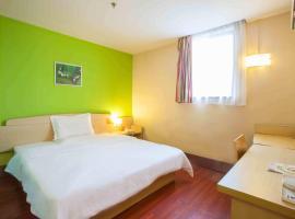 7Days Inn Yancheng Xiangshui Jinhai Road Hotel, Xiangshui (Chenjiagang yakınında)