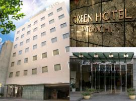 Himeji Green Hotel Tatemachi