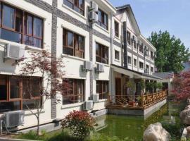 Huanting· Shanshuitongli Hotel, Anji (Baofu yakınında)