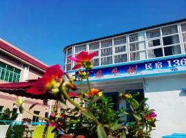 Xichong Phoenix Tree Inn, Dapeng (Shagang yakınında)