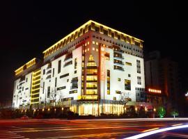 Huangshan Parkview Hotel, Huangshan (Liyangzhen yakınında)