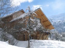 The Vaujany Mountain Lodge, Вожани (рядом с городом Оз)