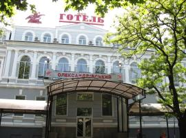 Alexandrovskiy Hotel