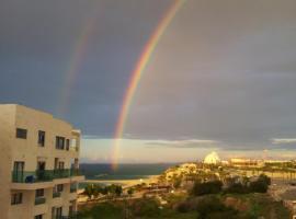 Rainbow apartment