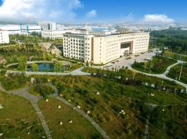 Haidai Garden Hotel, Tai'an (Yiyang yakınında)