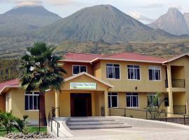 The Garden Place Hotel, Ruhengeri (Near Nyakinama)
