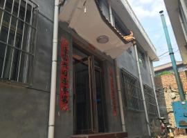 Wutaishan Foyuanju Inn, Fanshi (Fanshahe yakınında)