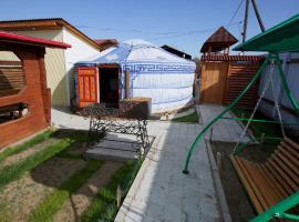 Guest House Altargana