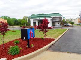 Motel 6 - Covington, Covington