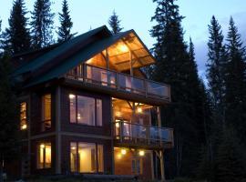 Eh Canadian Lodge, Golden