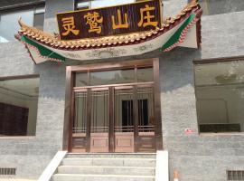 Wutaishan Lingjiu Inn, Fanshi (Fanshahe yakınında)