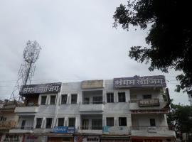 Hotel Sangam Lodging, Karad (рядом с городом Kāla)