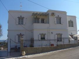 Argilily Studios, Kimolos