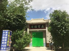 Dunhuang Han and Tang Dynasties Station Hostel