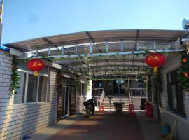Peace Farm Inn, Gaizhou (Liguan yakınında)