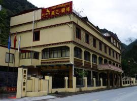 Yajiang Motel Tibet, Yajiang (Bajiaolou yakınında)