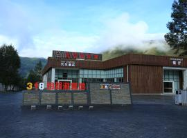 318 Express Motel Kangding Xinduqiao Campsite, Kangding (Lhakang yakınında)