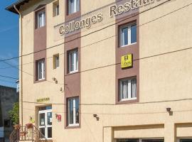 Hotel Le Collonges, Collonges-au-Mont-d'Or (рядом с городом Fontaines-sur-Saône)