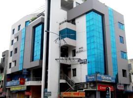 Hotel Vaishnavi, Solapur (рядом с городом Kāramba)