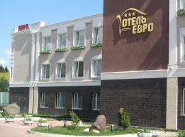 Hotel Euro, Kirov (Markovschina yakınında)