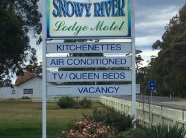 Snowy River Lodge Motel, Orbost