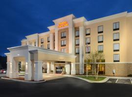 Hampton Inn and Suites Lynchburg