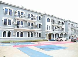 Landao Holiday Inn, Sijitong (Liuhe yakınında)