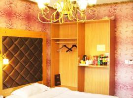 Yingkou Yadian Jiari Business Hotel, Gaizhou (Xilanqi yakınında)