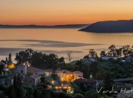 Vardia Hotel, Kardamyli