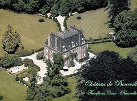 Domaine du Château de Bourville, Fauville-en-Caux (рядом с городом Bennetot)