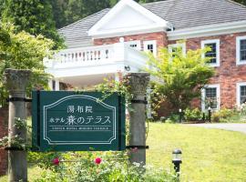 Yufuin Hotel Mori-no-Terrace, Yufu