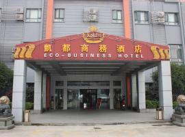 Kaidu Business Hotel, Changshu (Sujiaba yakınında)