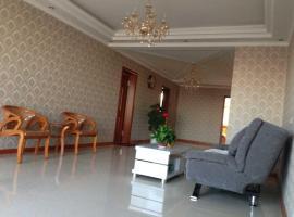 Hulunbuir Travel Inn