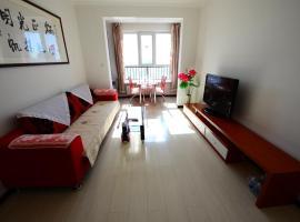 Abing's Apartment