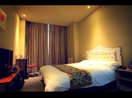 Qingdao Mei'er Xidun Theme Hotel, Jiaozhou (Madian yakınında)